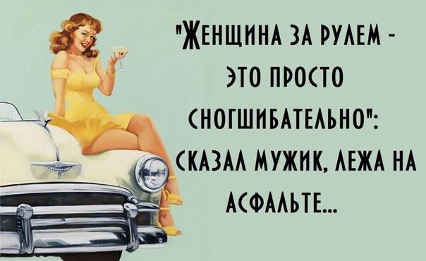 http://natroix.ru/wp-content/uploads/2017/02/19884708.jpg