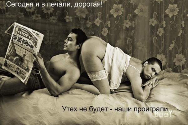 Сексуальная готовность мужчины
