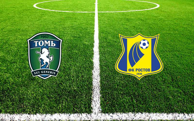 Ростов - Томь