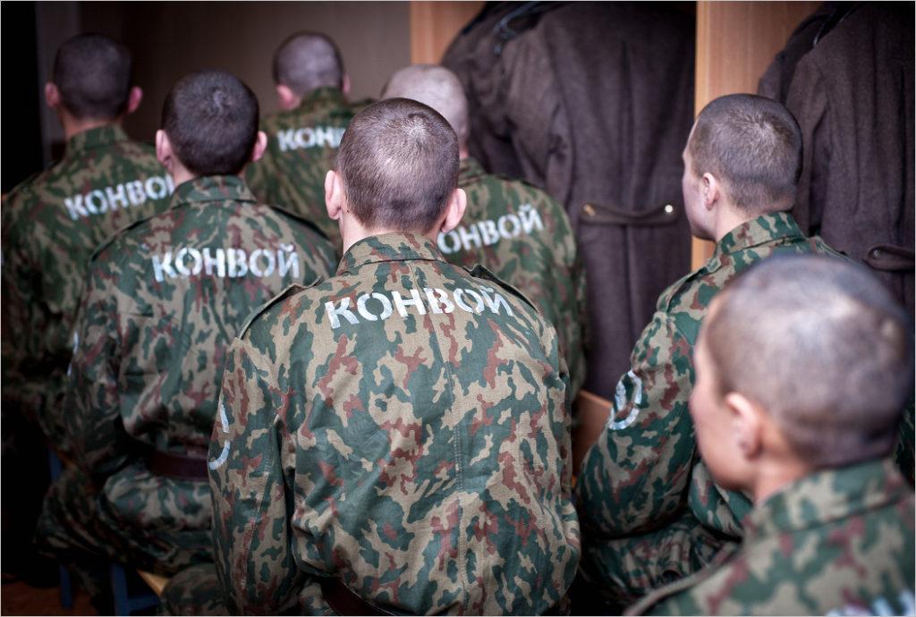 Дисбат - суровая жизнь за решеткой, дисциплинарный батальон