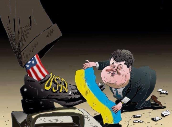 Украина - марионетка США