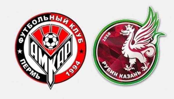 Амкар - Рубин