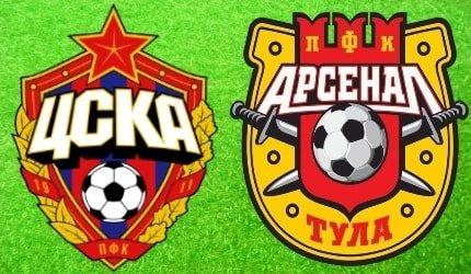 ЦСКА - Арсенал Тула