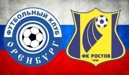 Оренбург - Ростов