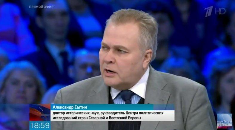 Александр Сытин как символ гнилого российского либерализма
