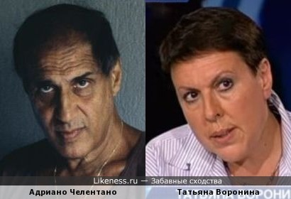 Татьяна Воронина - Мата Хари украинского журналистского цеха