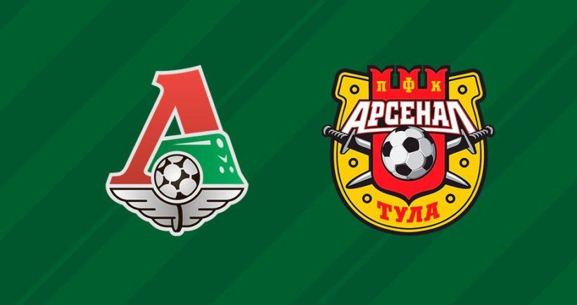 Локомотив - Арсенал Тула