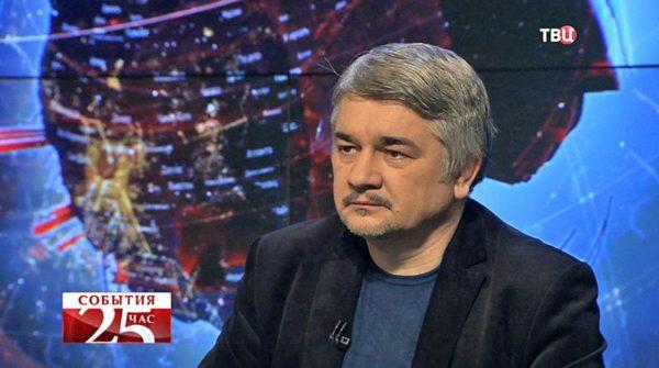 Интеллигентная политология в исполнении Ростислава Ищенко