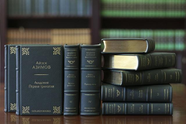 Подарочные книги - отменный вкус и идеальный подарок