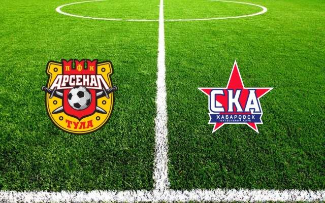 Арсенал Тула - СКА Хабаровск