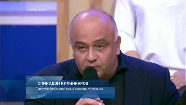 Спиридон Килинкаров - изломы судьбы луганского коммуниста