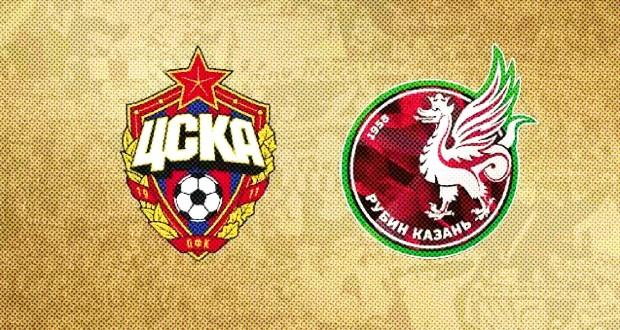 ЦСКА - Рубин