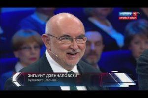 Зигмунд Дзенчаловский - непростой мужчина со сложной фамилией