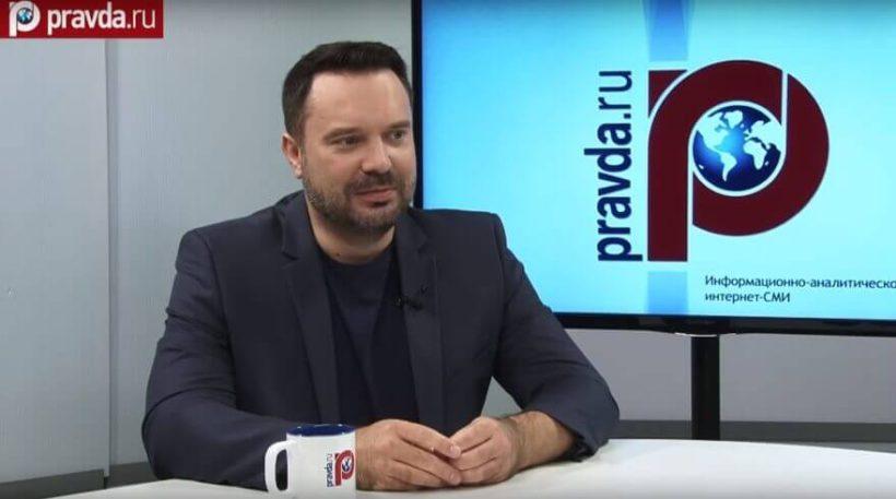 Руслан Осташко: от блогера к ведущим политологам