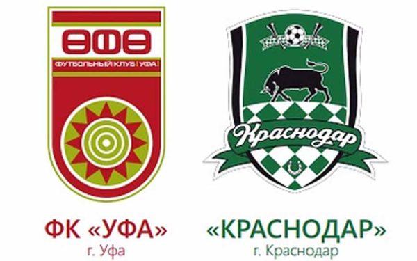 Уфа - Краснодар