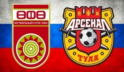 Уфа - Арсенал Тула