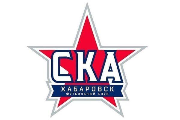 СКА Хабаровск - Уфа