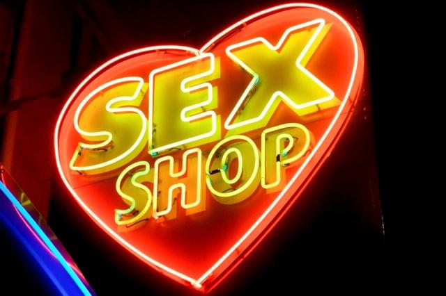 Интим магазин «Вкус любви»