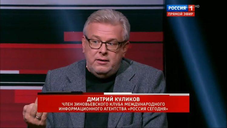 Дмитрий Куликов - от украинского политтехнолога до российского политолога