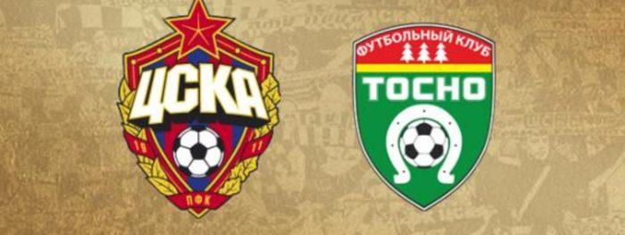 ЦСКА - Тосно
