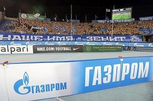 Чем оборачиваются неимоверные траты «Газпрома» на спорт
