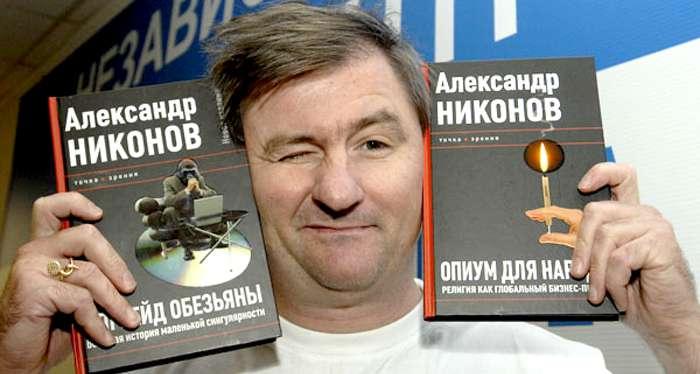 Александр Никонов: популяризатор научного скептицизма