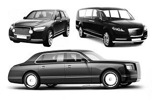 Семейство автомобилей Aurus