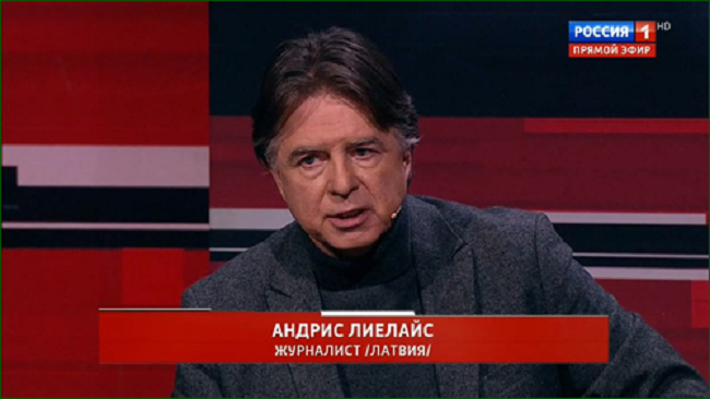 Андрис Лиелайс: прибалт, говорящий по-русски без акцента