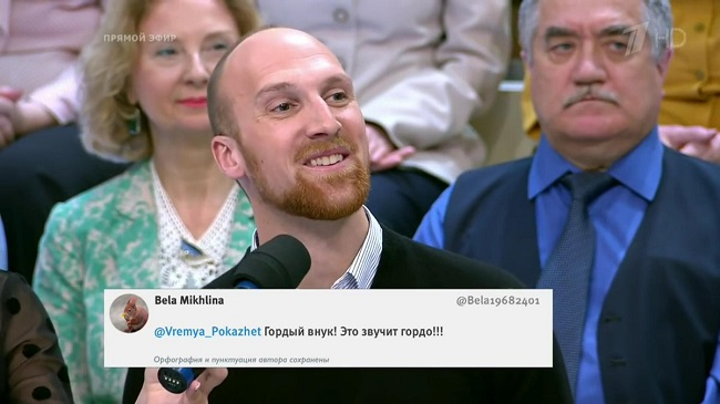 Майкл Васюра: улыбчивый янки на суровом российском телевидении