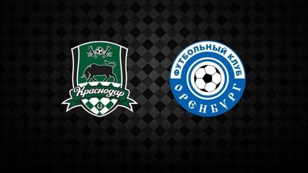 Краснодар – Оренбург