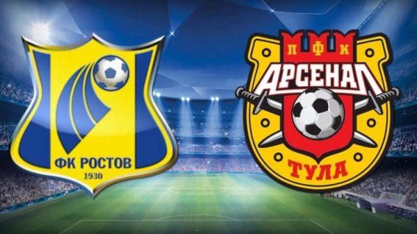 Ростов – Арсенал