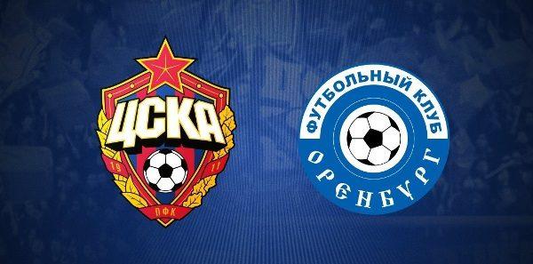 ЦСКА – Оренбург