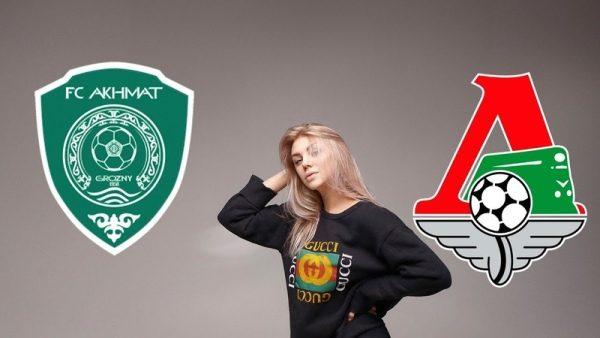 Ахмат – Локомотив