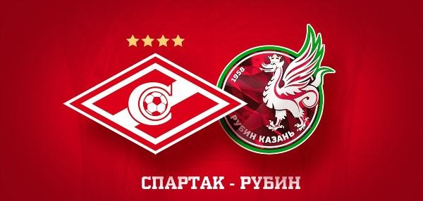 Спартак - Рубин
