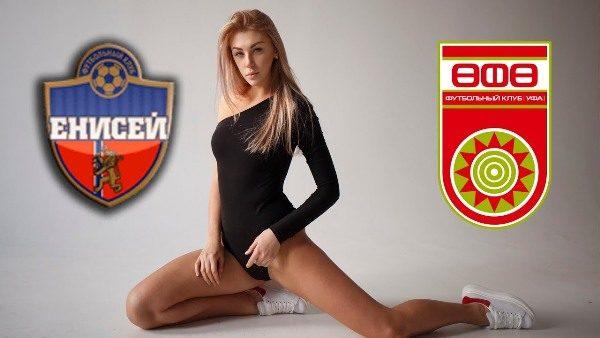 Енисей - Уфа