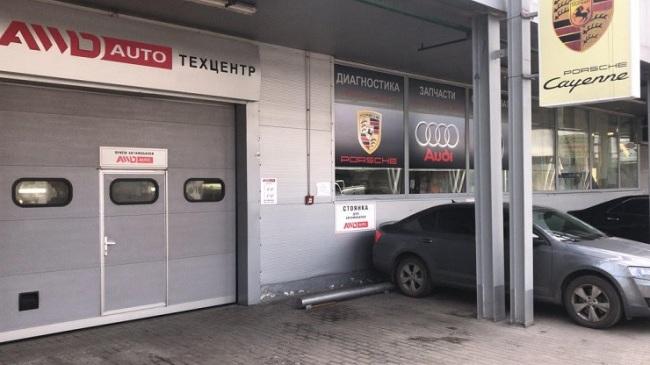 Профессионалы из компании АВД Автосервис