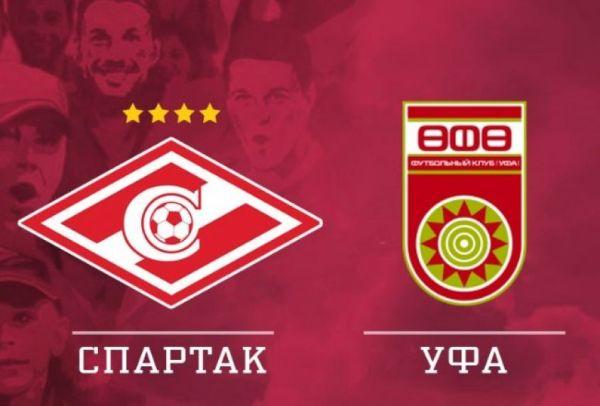 Спартак - Уфа