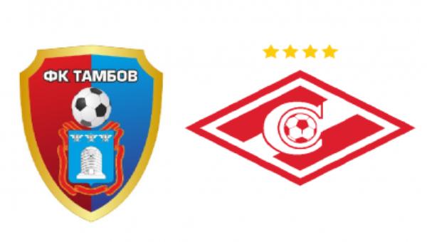 Тамбов - Спартак