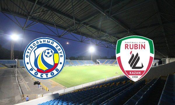 Ростов - Рубин