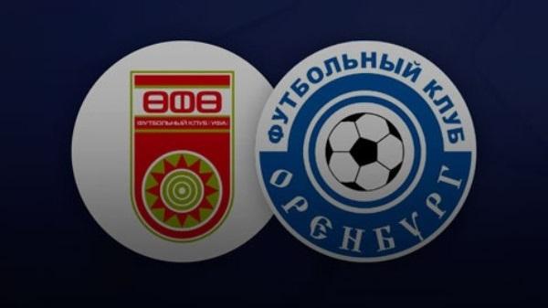 Уфа – Оренбург