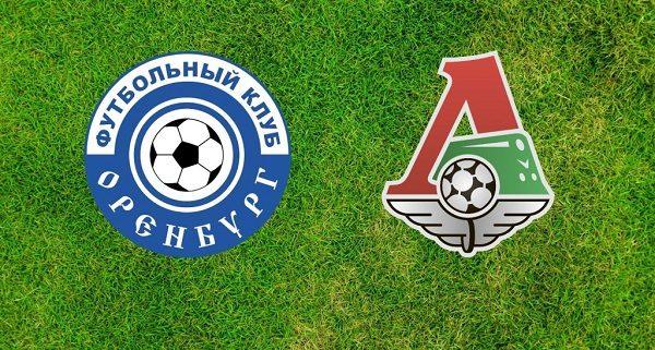 Оренбург – Локомотив