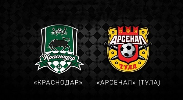 Краснодар - Арсенал