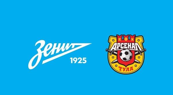 Зенит - Арсенал