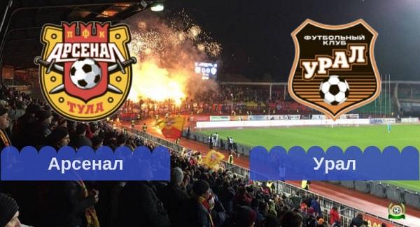 Арсенал – Урал