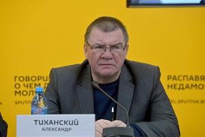 Александр Тиханский: профессор военно-политической аналитики