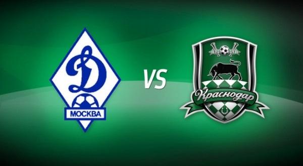 Динамо М – Краснодар