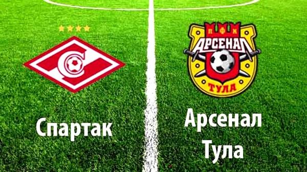 Спартак – Арсенал