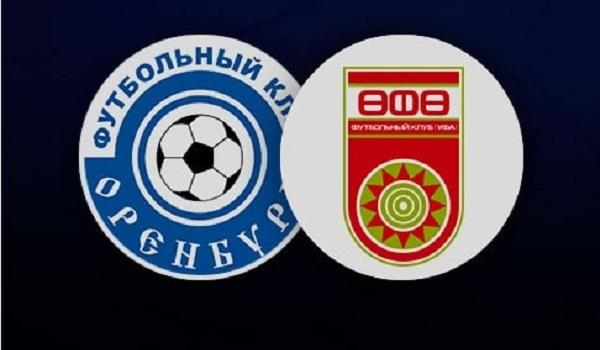 Оренбург – Уфа
