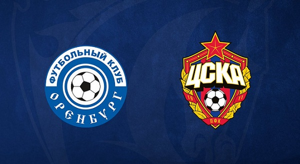 Оренбург – ЦСКА