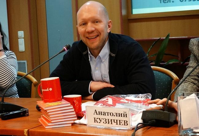 Анатолий Кузичев: объять необъятное